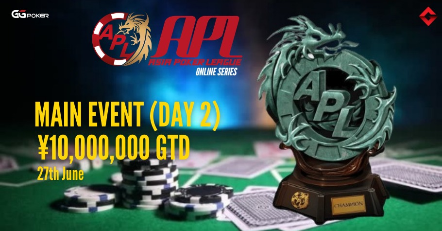 APL's Main Event Offers CN¥ 10,000,000 Guarantee
