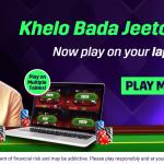 Play Endless Poker On MPL's Desktop Version