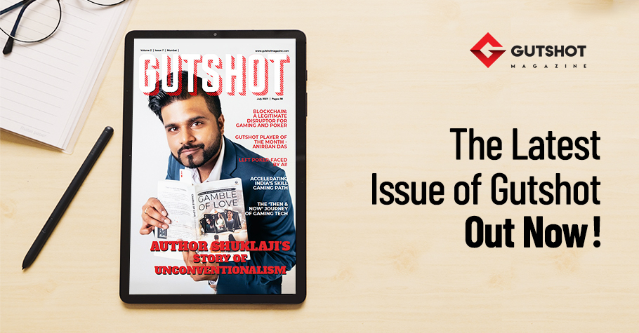Dive Into The Tech & Design Side Of RMG Industry With Gutshot's July 2021 E-Magazine