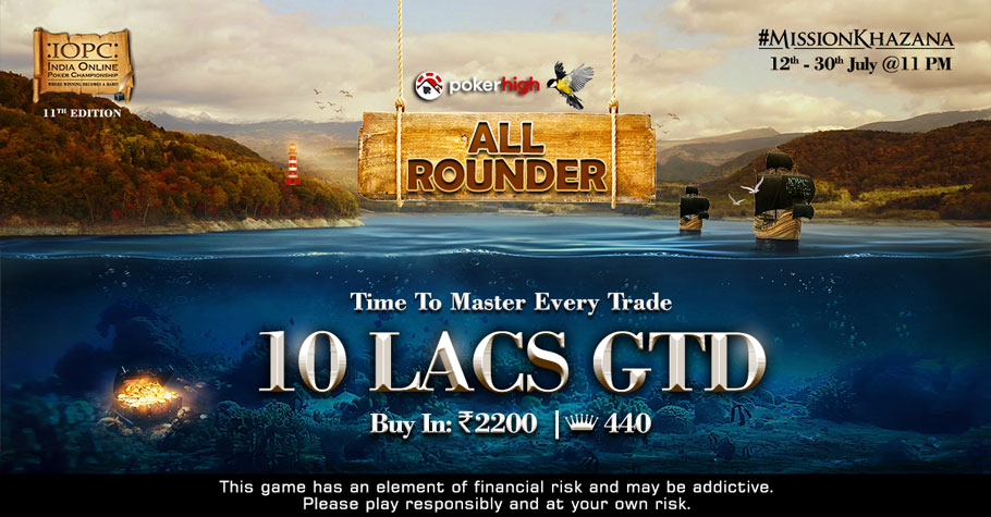 An 'All Rounder' Tournament On PokerHigh Offers A Colossal Prize Pool Of ₹10 Lakh