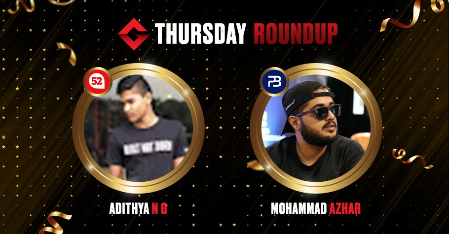 Thursday Round Up: Adithya NG Ships The Godfather For ₹6,12,500