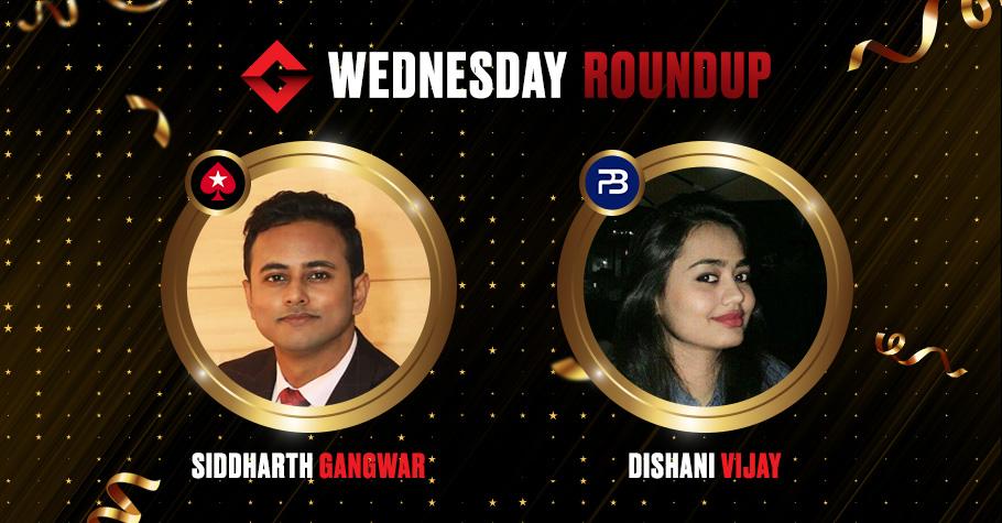 Wednesday Roundup: Dishani Vijay, Siddhanth Gangwar Among Others Win Top Spots