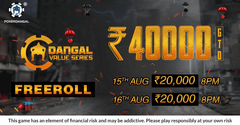 PokerDangal Is Hosting Two DVS Freerolls Worth 20K GTD This Weekend!