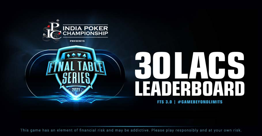 FTS 3.0: A Leaderboard Worth 30 Lakh Is The Perfect Ingredient To Boost Your Winnings