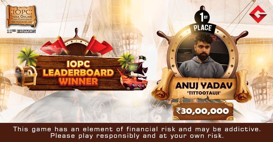 IOPC July 2021: Anuj Yadav Tops The Leaderboard; Two Time Champion Bhanu Prakash Turns Runner Up