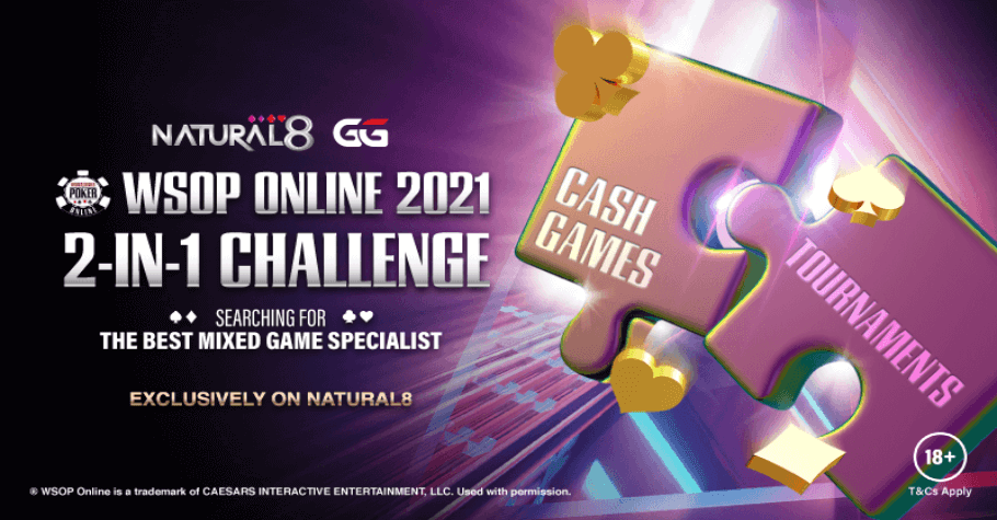 Take Advantage Of Exclusive Promotions On Natural8 During The 2021 WSOP Online Bracelet Events