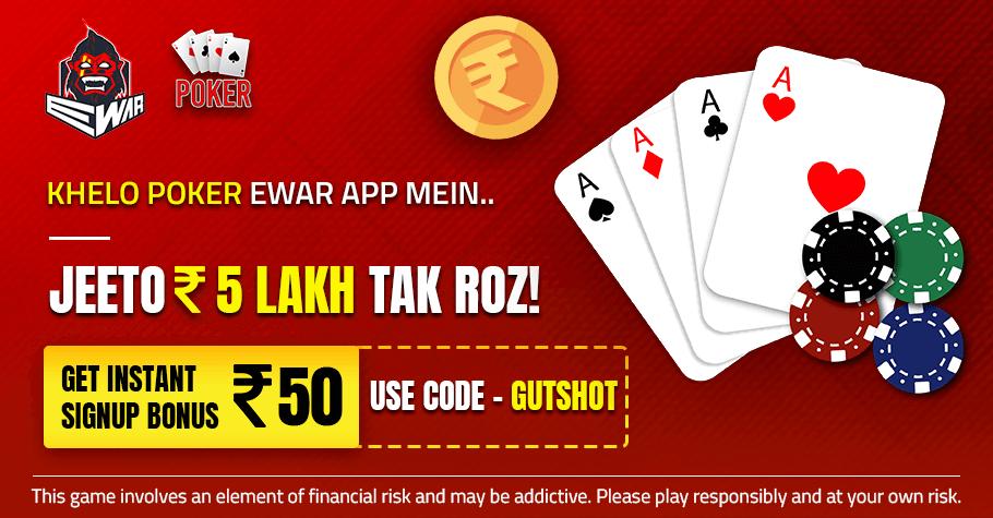 Sign-Up On EWar Poker To Get 50 FREE