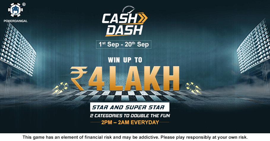 PokerDangal's Exciting Cash Dash Awaits All Poker Enthusiasts