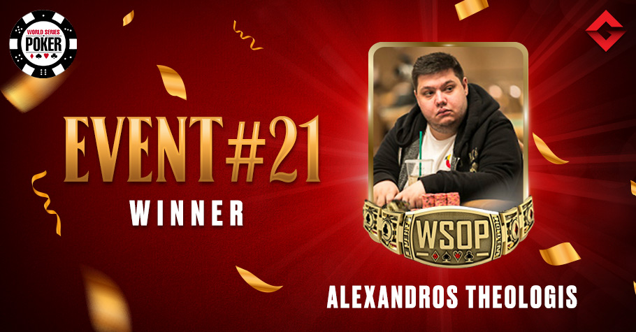 2021 WSOP Online Bracelet Events: Alexandros Theologis Clinches Maiden WSOP Bracelet