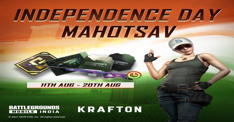 Battlegrounds Mobile India To Host Independence Day Mahotsav