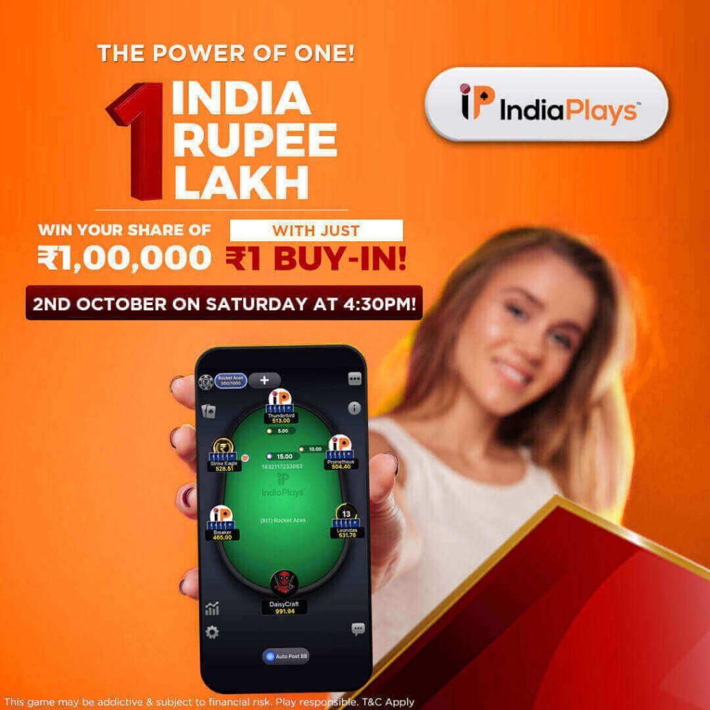 IndiaPlays 1 India 1 Rupee 1 Lakh
