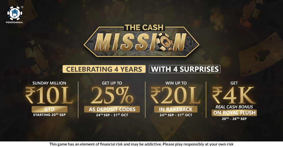Win Truckloads Of Cash With PokerDangal's 4th Anniversary Cash Mission