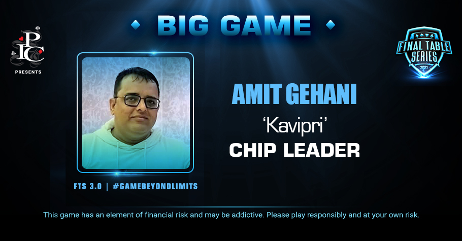 IOPC Legends Star Amit Gehani Leads The FTS 3.0 Big Game