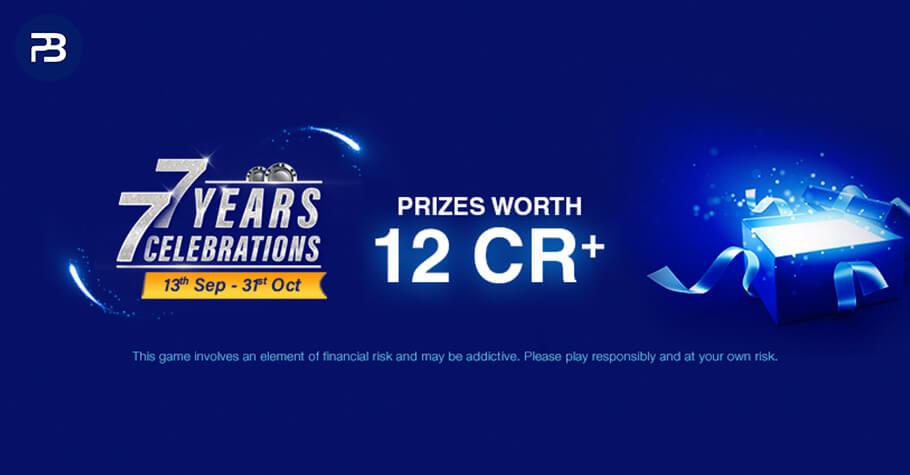 PokerBaazi's 7th Anniversary Celebration: 12+ Crore Worth Prizes And A Lot More Awaits Players