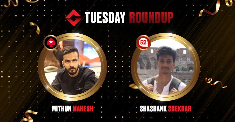 Tuesday Round-Up: Mithun Mahesh & Shashank Shekhar Clinch Top Titles