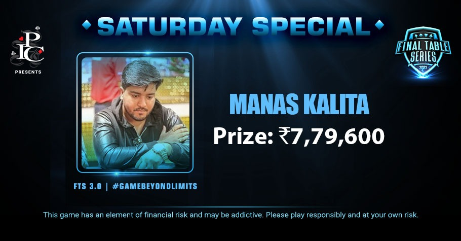 Manas Kalita Defies All Odds To Win Saturday Special For 7,79,600 Lakh